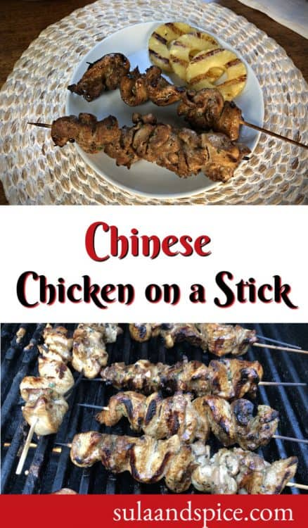 Chinese chicken on a stick pin